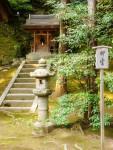 Japanese fountain