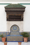 Courtyard at Paris Grand Mosque